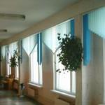 вертикальные жалюзи в синей гамме - 7
