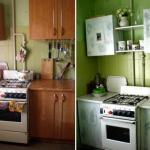 ремонт кухнонного гарнитура